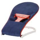 Переносное кресло для младенца ТОВИГ