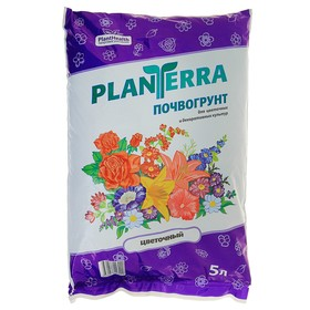 Грунт для декоративных  и цветочных культур PlanTerra цветочный, 5 л