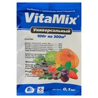 Удобрение минеральное с микроэлементами VitaMix универсальное, 100 г