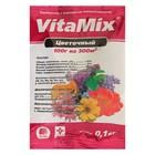 Удобрение минеральное с микроэлементами VitaMix цветочное, 100 г