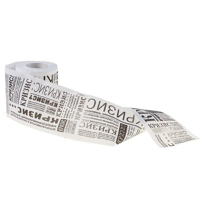 """Сувенир - туалетная бумага """"Кризис"""" 1 рулон мини"""