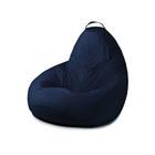 Кресло-груша шесть клиньев d90/h130, цв.синий, оксфорд, вспененный полистирол