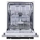 Посудомоечная машина Maunfeld MLP-12S, класс А+, 5 режимов, серебристый