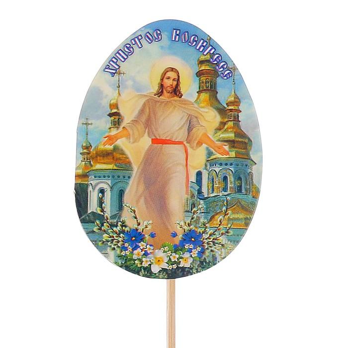 """Топпер - открытка """"Христос Воскрес"""" церковь"""