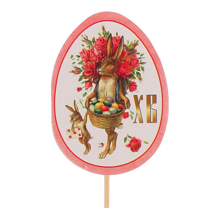 """Топпер - открытка """"ХВ"""" кролики, цветы"""