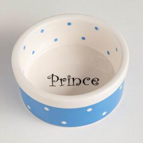 "Bowl ceramic ""Prince"" small, 100 ml, blue"