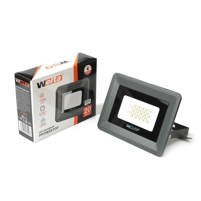Прожектор светодиодный WOLTA WFL-20W/06, 20 Вт, 5500K, SMD, IP 65, цвет серый, слим