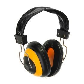 Earphones protective FIT, 22 dB, reinforced, adjustable.