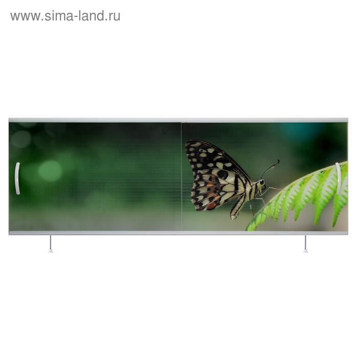 "Экран под ванну ""ВладЭк"" Стандарт+, 1.7 м, Бабочка"