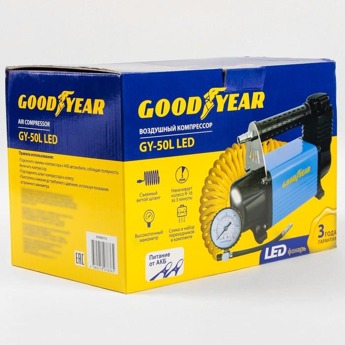 Компрессор Goodyear GY-50L LED, 50 л/мин, с фонарем, питание от АКБ, съемный витой шланг