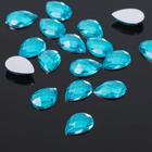 Rhinestone flat drop, 7*10 mm (set of 20 PCs) color blue