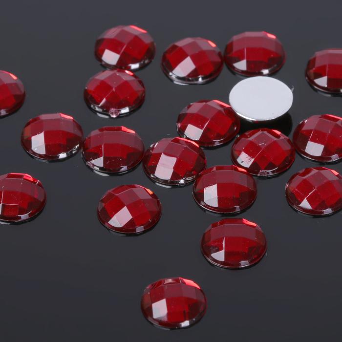 Стразы плоские круг, 10 мм, (набор 20шт), цвет бордовый