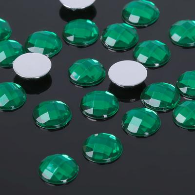 Стразы плоские (набор 20 шт), 10мм, цвет зеленый