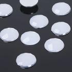 Стразы плоские круг, 14 мм, (набор 10шт), цвет непрозрачный белый