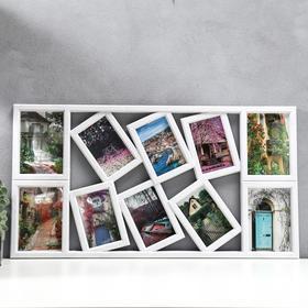 Plastic photo frame for 10 photos 10x15, 13x18 cm