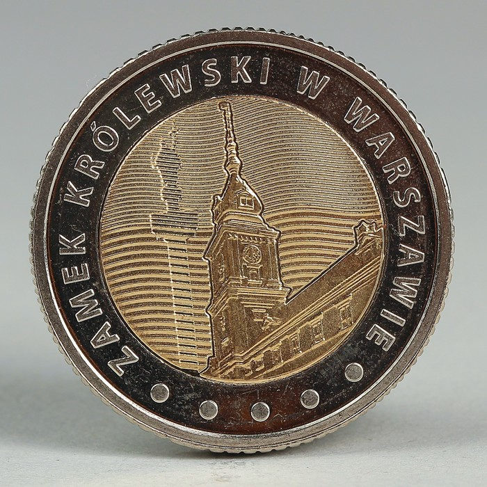 """Монета """"5 злотых 2014 Польша Королевский замок в Варшаве"""""""