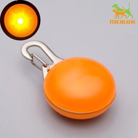 """Маячок """"Сфера"""", 3 режима свечения, оранжевый"""