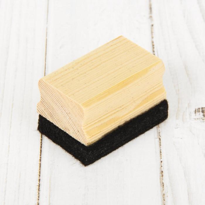 Губка для доски, деревянная
