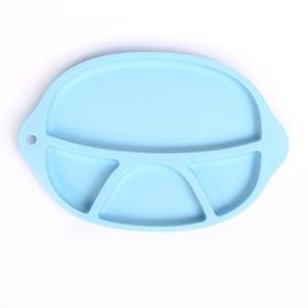 Тарелка детская силиконовая, 4 секции, цвет голубой