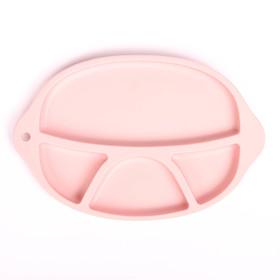 Тарелка детская силиконовая, 4 секции, цвет розовый