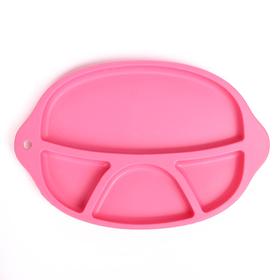 Тарелка детская силиконовая, 4 секции, цвет малиновый