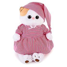 Мягкая игрушка «Ли-Ли», в розовой пижамке, 24 см