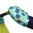 Муфта для рук «Морозко» флисовая, на липучках, цвет бирюзовый «Лабиринт»