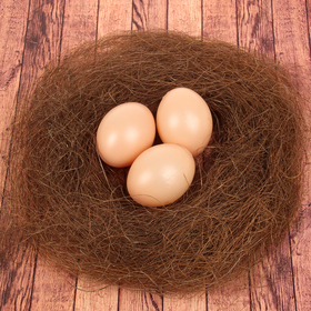 A set of eggs for decorating, 3 PCs in a nest, color brown