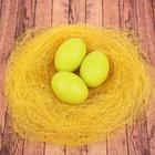 Набор яиц для декорирования, 3 шт в гнезде, цвет жёлтый