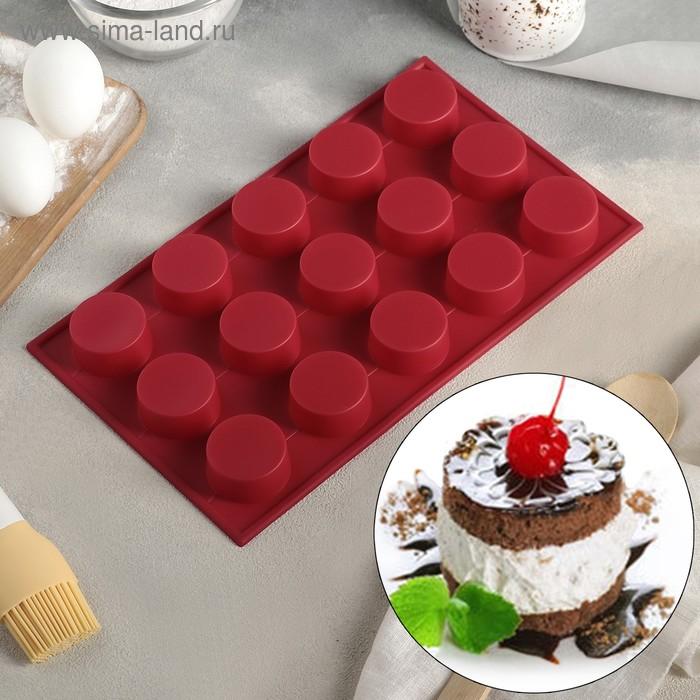 "Baking dish, ""Circle"", 15 cells, MIX colors"