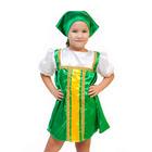 """Карнавальный костюм """"Плясовой"""", цвет зеленый, 5-7 лет, рост 122-134  2519"""