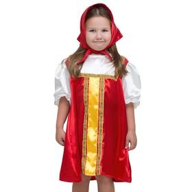 """Карнавальный костюм """"Плясовой"""", цвет красный, 5-7 лет, рост 122-134  2355"""