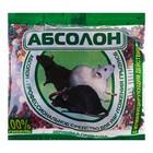 """Зерно от грызунов """"Абсолон"""", пакет, 100 г"""