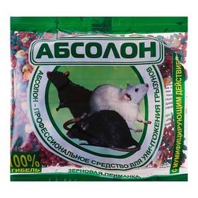 Зерновая приманка от грызунов Абсолон, 100 г