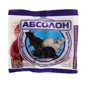 Тесто-брикеты от грызунов Абсолон, 100 г