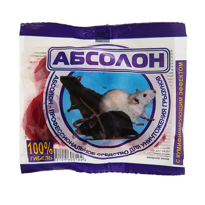 "Тесто-брикет от грызунов ""Абсолон"", пакет, 100 г"