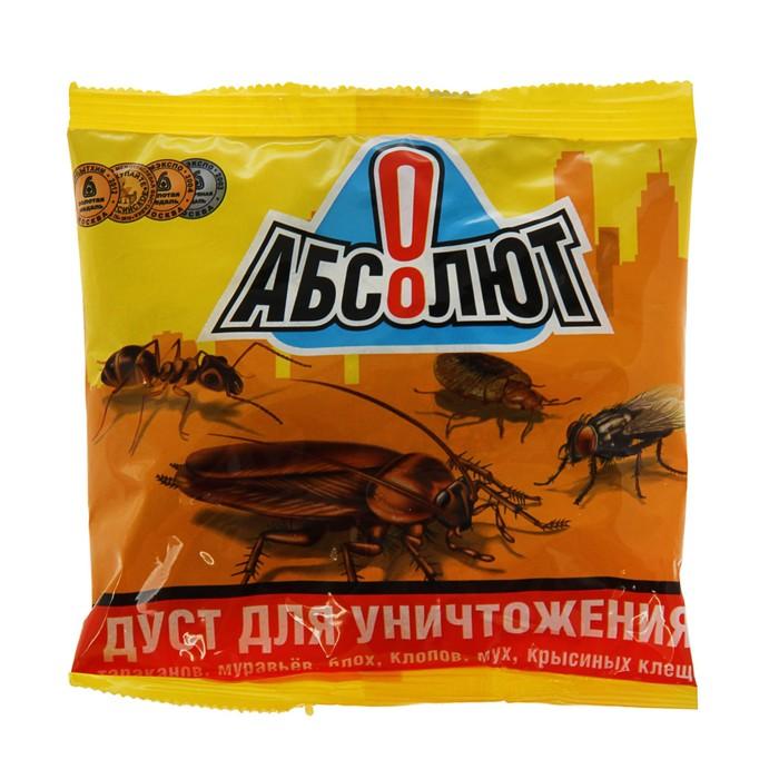 """Дуст от комплекса бытовых насекомых  """"Абсолют"""", пакет, 100 г - фото 1696742"""