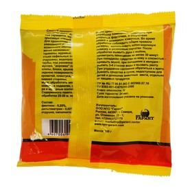 """Дуст от комплекса бытовых насекомых  """"Абсолют"""", пакет, 100 г - фото 1696743"""