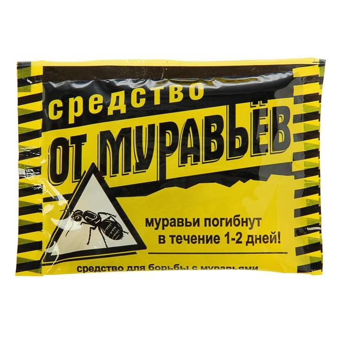 """Дуст от муравьев """"Абсолют"""", пакет, 25 г - фото 1696738"""