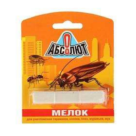 Мелок 'Абсолют' для уничтожения насекомых, в блистере, 1 шт Ош