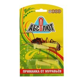 "Приманка от муравьев ""Абсолют"" 4 пробирки"