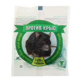 Тесто-брикеты от грызунов Против крыс, 200 г