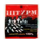 Тесто-брикеты от грызунов Штурм , пакет 100 г - фото 4663967