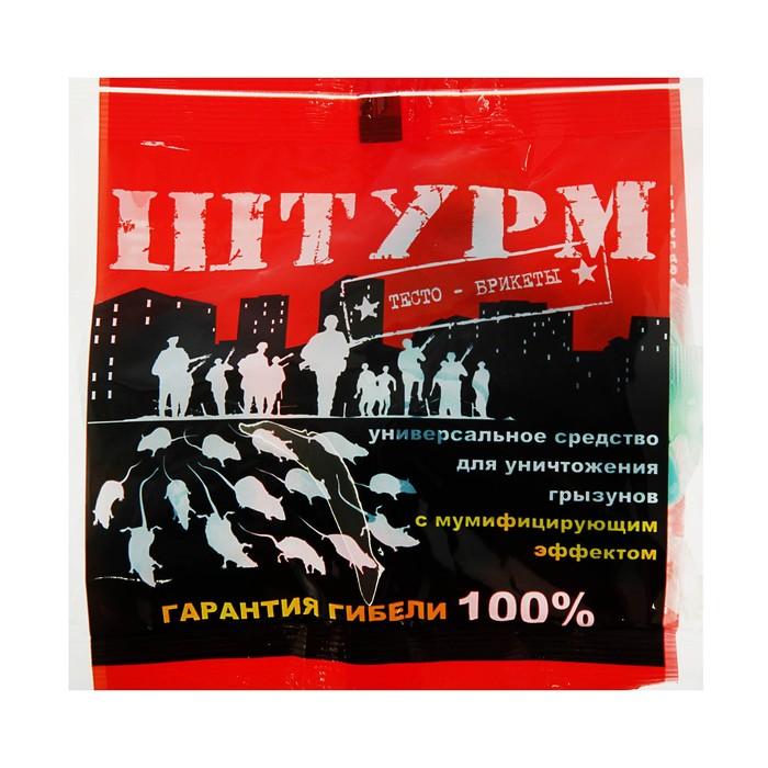 "Тесто-брикет от грызунов ""Штурм"", пакет, 100 г"