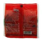 Тесто-брикеты от грызунов Штурм , пакет 100 г - фото 4663968