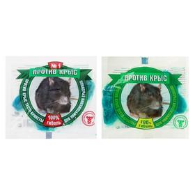 Тесто-брикеты от грызунов Против крыс, 100 г