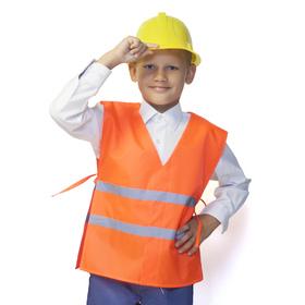 Карнавальный костюм «Строитель», 5-7 лет, рост 122-134 см