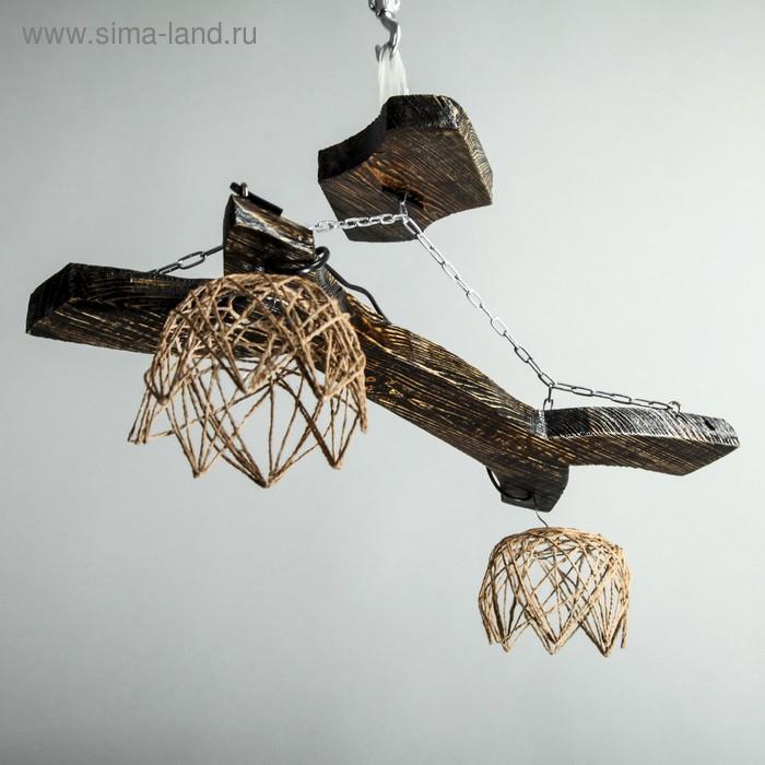 """Люстра деревянная """"Ветка"""", 2 лампы, цвет палисандр"""