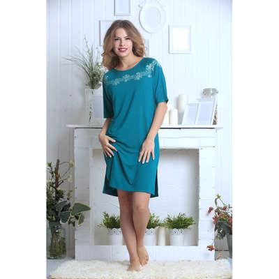 473c0174ba5ab67 Домашняя одежда MIX MODE для женщин — купить оптом и в розницу ...
