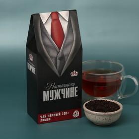 Чай чёрный «Настоящему мужчине»: с ароматом лимона и мяты, 100 г